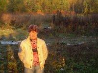 Ирина Чиканова, 30 августа , Санкт-Петербург, id10115597