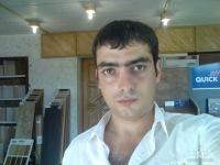Ашот Мирзоян, 20 июля , Краснодар, id13290603