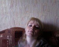 Анна Николаева, 30 апреля 1969, Западная Двина, id75449412