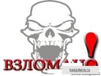 Анютка Сайтин, 19 ноября 1991, Москва, id95468450