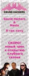Александр Первопроходцев, 11 мая 1962, Черкассы, id98146255